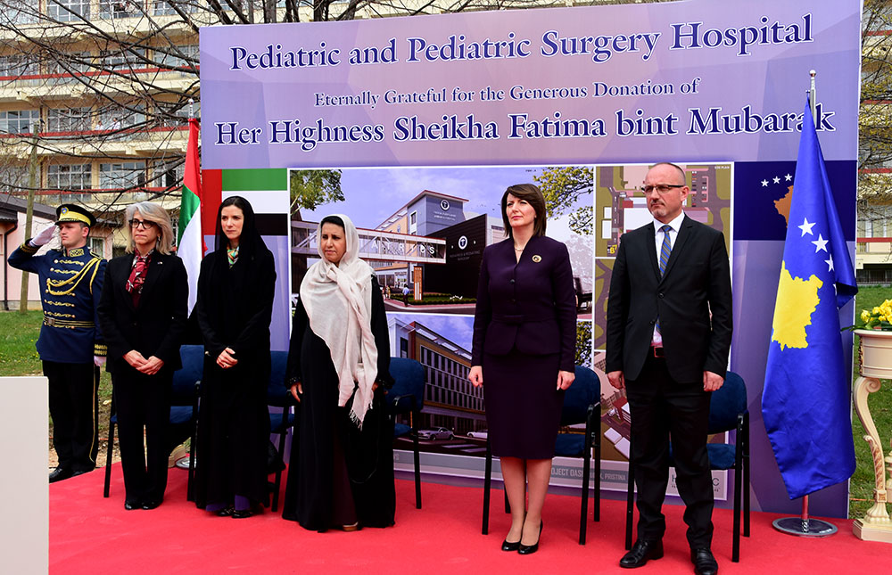 President Jahjaga's speech at the laying of the foundation stone of the  Peaediatric – Surgical Hospital, donation of the United Arab Emirates -  Speeches ...