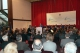 Fjalimi i Presidentes Atifete Jahjaga në ceremoninë zyrtare për shënimin e Ditës së Evropës