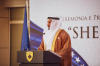 "President Osmani's speech at the inauguration ceremony of the ""Sheikha Fatima"" Children's Hospital"