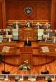 GODIŠNJI GOVOR PREDSEDNICE REPUBLIKE KOSOVO  U SKUPŠTINI KOSOVA