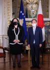Presidentja Vjosa Osmani takon kryeministrin e Japonisë, Yoshihide Suga