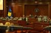 Fjalimi vjetor i presidentit Thaçi para deputetëve në Kuvendin e Kosovës